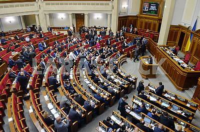 The Verkhovna Rada Hall