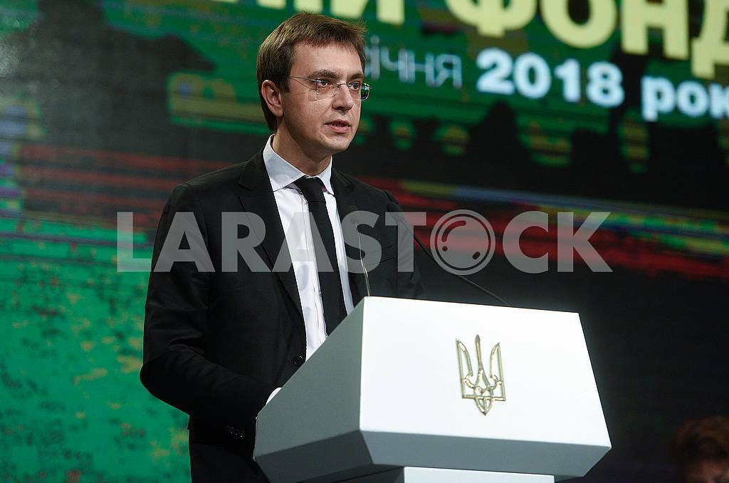 Vladimir Omelyan — Image 64880