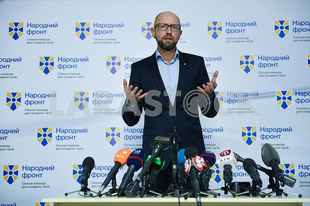 Arseniy Yatsenyuk — Image 64884