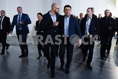 Arseniy Yatsenyuk, Vladimir Groysman