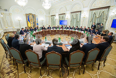 Meeting of the Reform Council