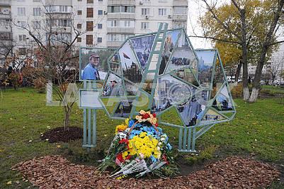 Square named after Vladimir Melnichuk