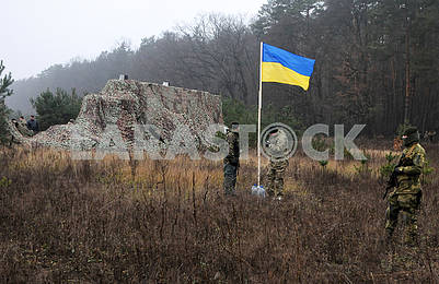 The flag of Ukraine at the checkpoint