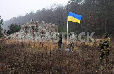 Флаг Украинына блокпосту
