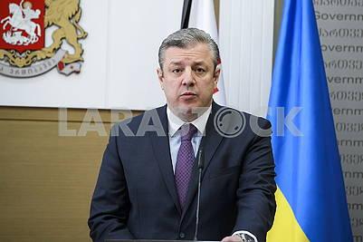 Georgi Kvirikashvili
