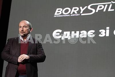 Pavel Ryabikin
