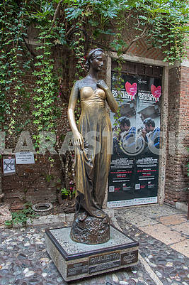 Monument to Juliet