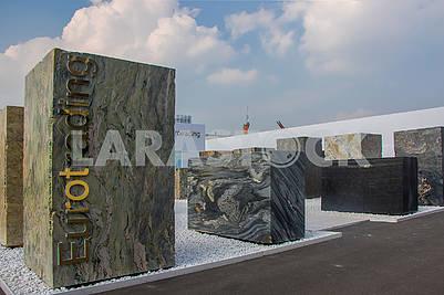 Каменные блоки 3Х2Х1 на выставке