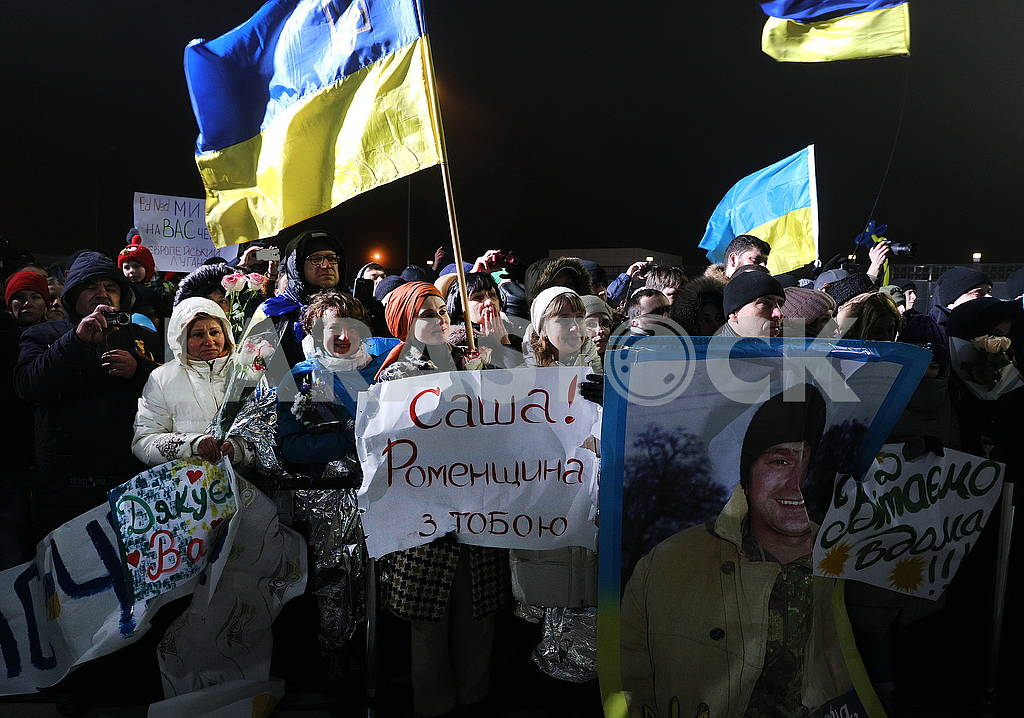 Meeting of Ukrainian soldiers released from captivity — Image 67267