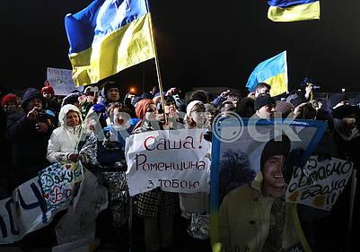 Встреча украинских военных, освобожденных из плена