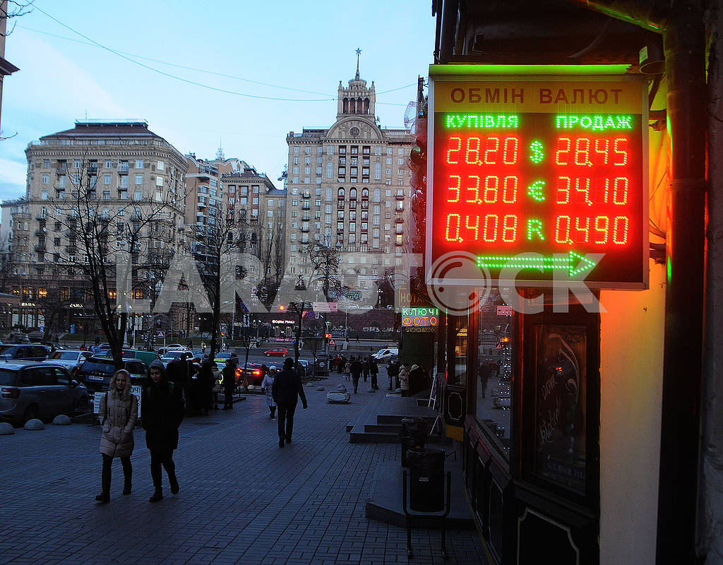 Exchange Rates — Image 67568