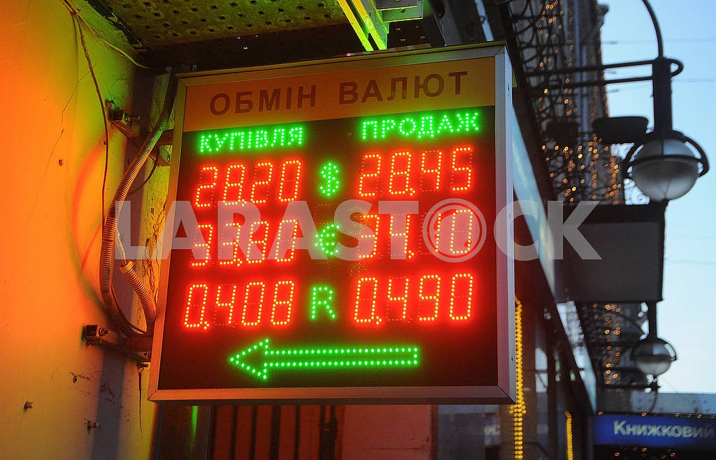 Exchange Rates — Image 67569