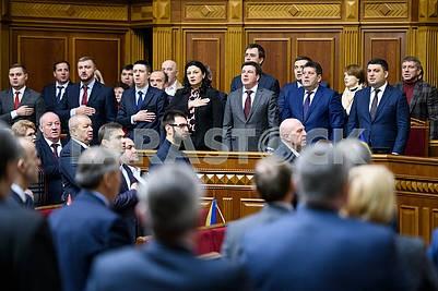 The Government of Ukraine
