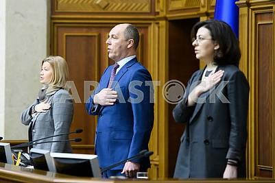 Irina Gerashchenko, Andrey Parubiy, Oksana Syroid