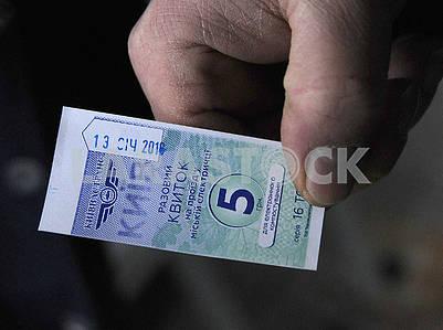 Билет городской электрички