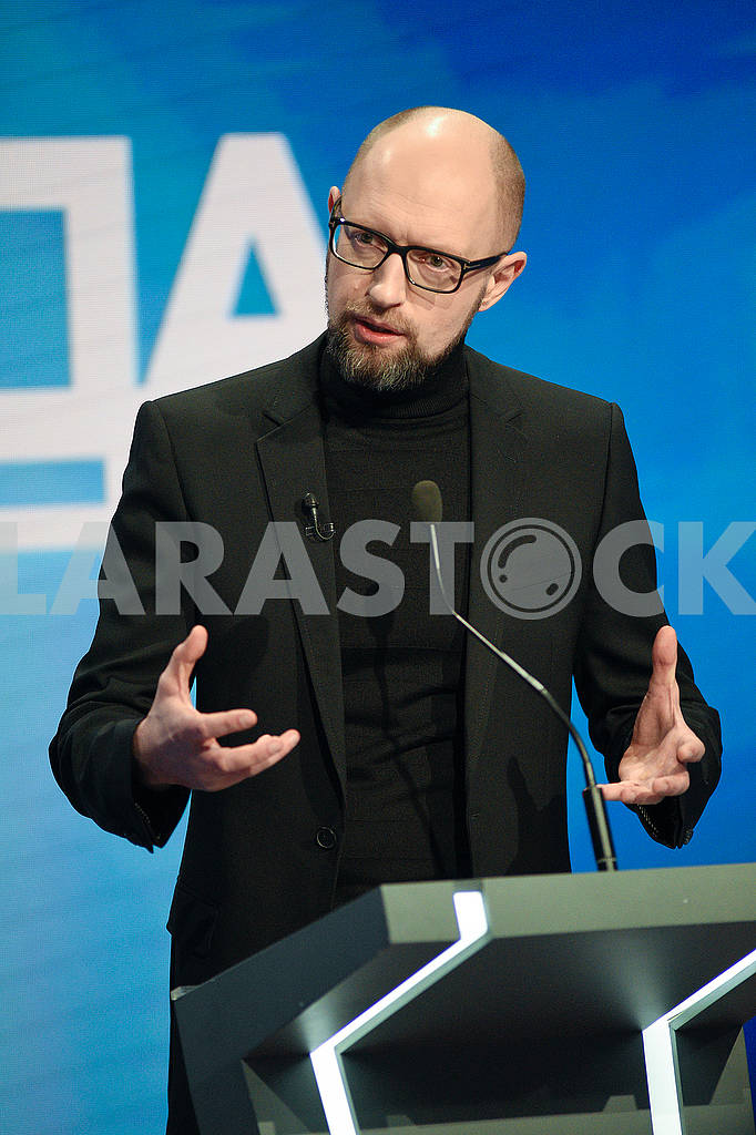 Arseniy Yatsenyuk — Image 68311