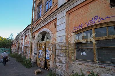 The demolishing building on Podol