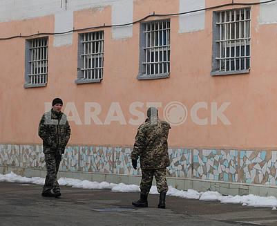 Kiev Investigation Insulator
