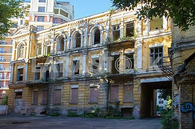 House of Sikorsky in Kiev