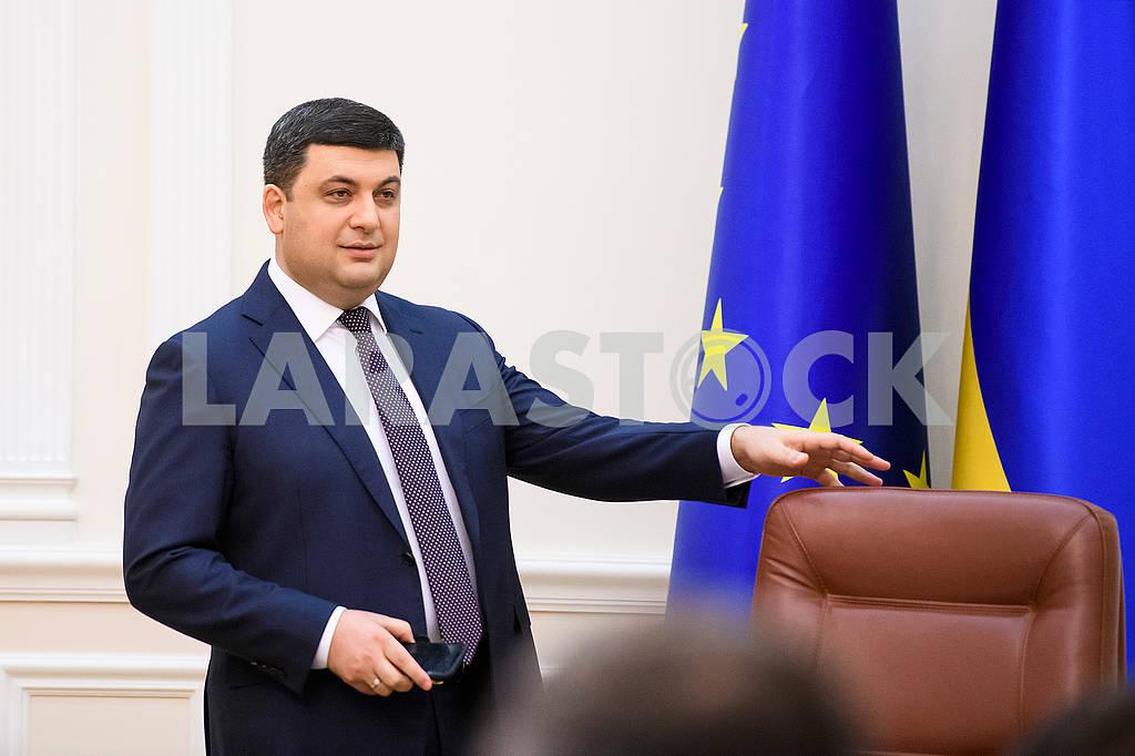 Vladimir Groisman, Prime Minister — Image 68853
