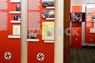 Exhibits of the museum of occupation