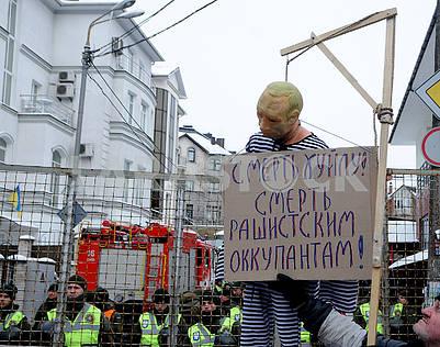 Putin's Scarecrow on the Gallows
