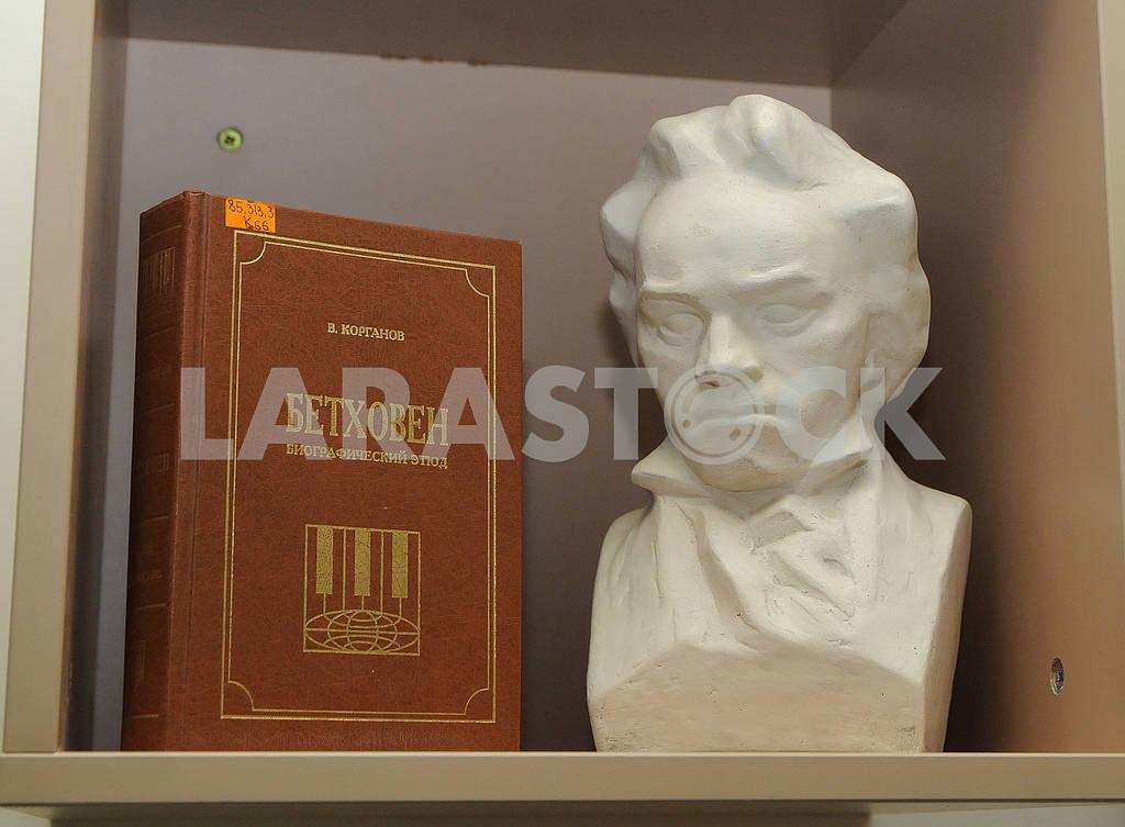 Bust of Ludwig van Beethoven — Image 69388