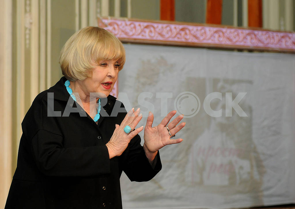 Ada Rogovtseva — Image 69657