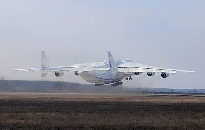 """Aircraft AN-225 """"Mriya"""""""