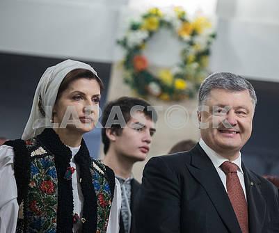 Marina, Mikhail and Peter Poroshenko
