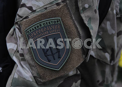 Chevron soldier of the volunteer Ukrainian corps Right sector