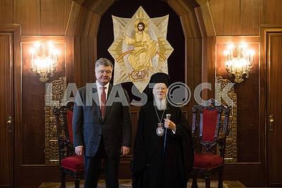 Bartholomew I and Petro Poroshenko