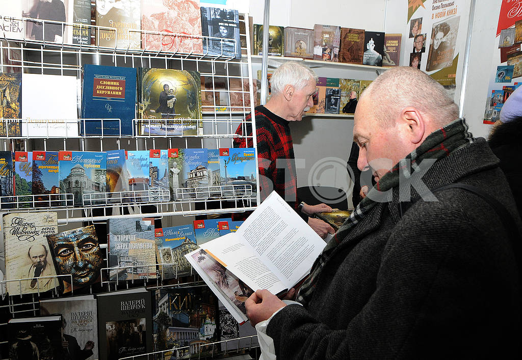 "Exhibition of books ""Kiev Spring - 2018"" — Image 70343"