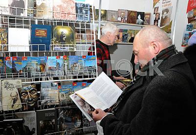 "Exhibition of books ""Kiev Spring - 2018"""