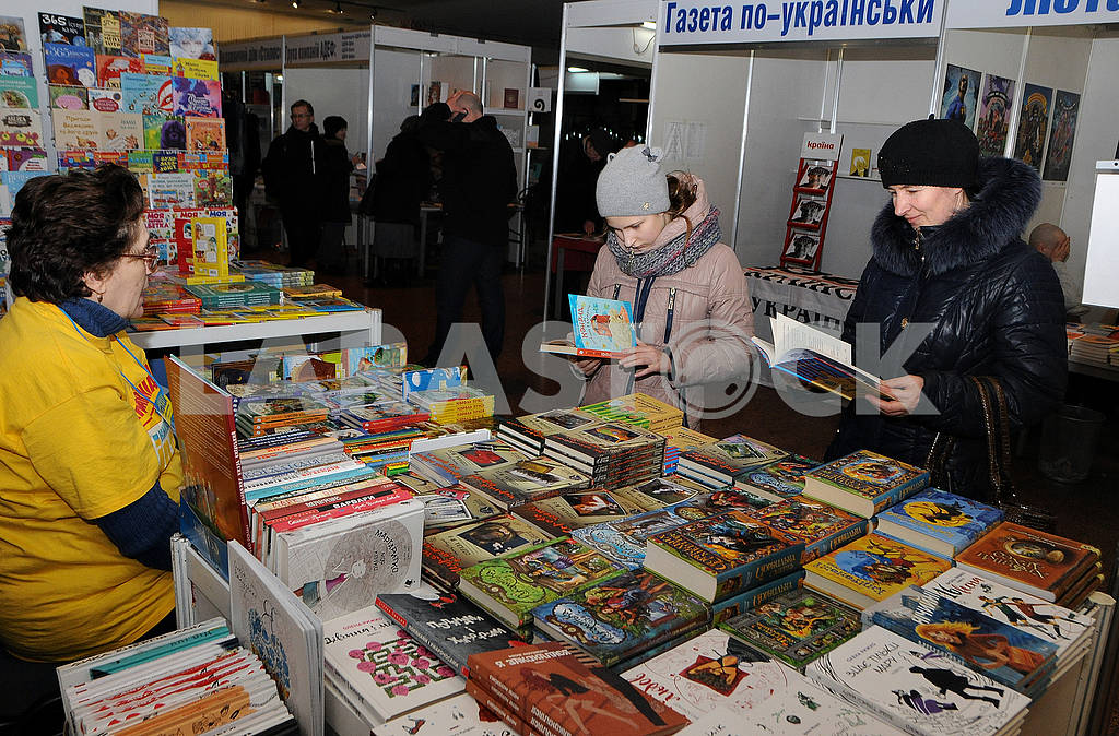 "Exhibition of books ""Kiev Spring - 2018"" — Image 70345"