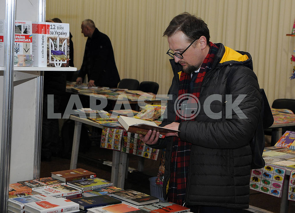 "Exhibition of books ""Kiev Spring - 2018"" — Image 70346"