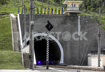Beskid Tunnel