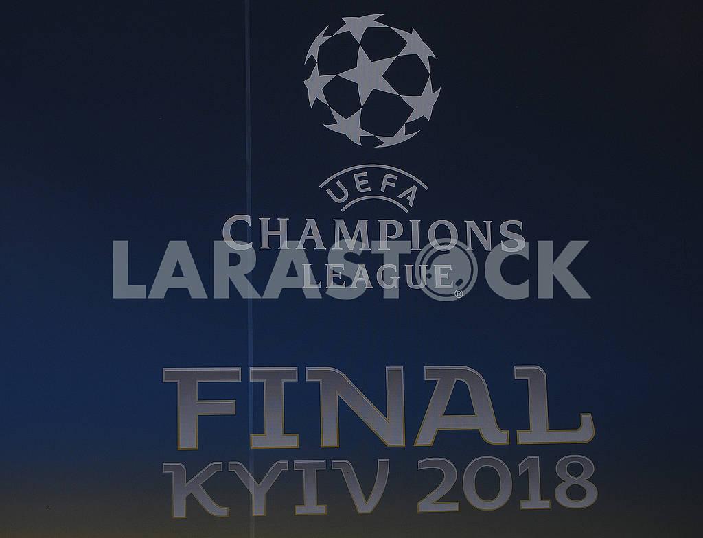 Football fans on Khreshchatyk — Image 71211