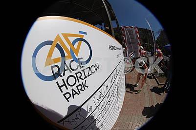 Велогонкаrace horizon park
