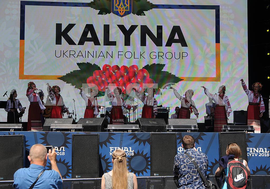 Celebrating the day of Kiev — Image 71483