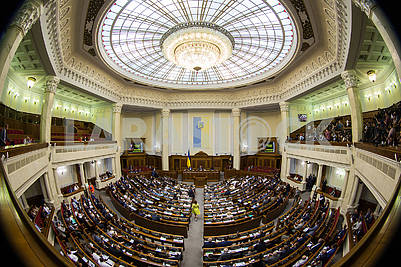 Sessional Meeting of the Verkhovna Rada