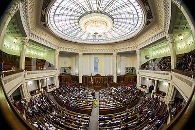 Sessional Meeting of the Verkhovna Rada