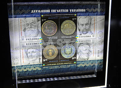 Stamps of the Ukrainian People's Republic and the Ukrainian Central Rada