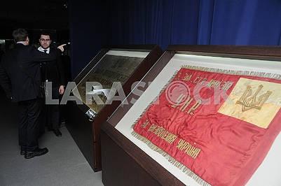 Exhibits of the exhibition