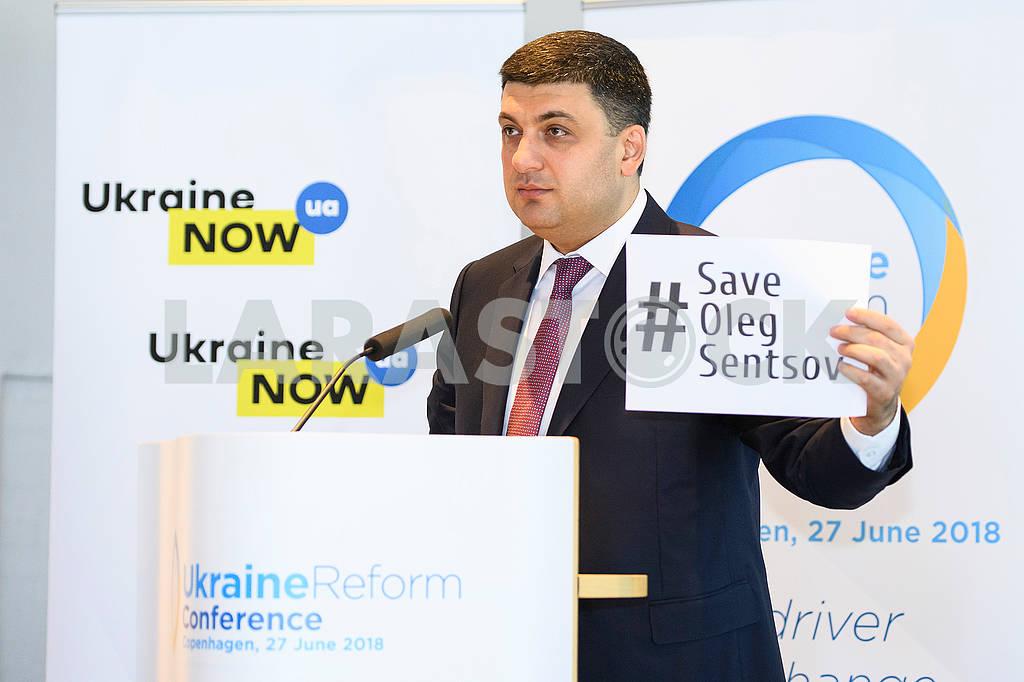 Call for the release of Oleg Sentsov, Vladimir Groisman — Image 72155