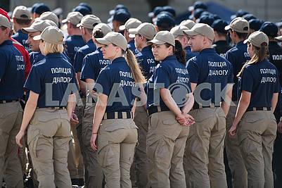 Полиция диалога