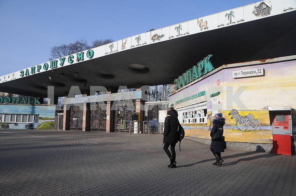 Kyiv Zoo — Image 72536