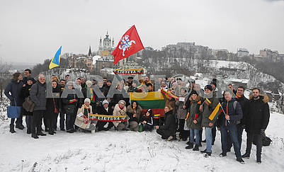 Action on the Castle Hill on the occasion of the 100th anniversary of the Republic of Lithuania