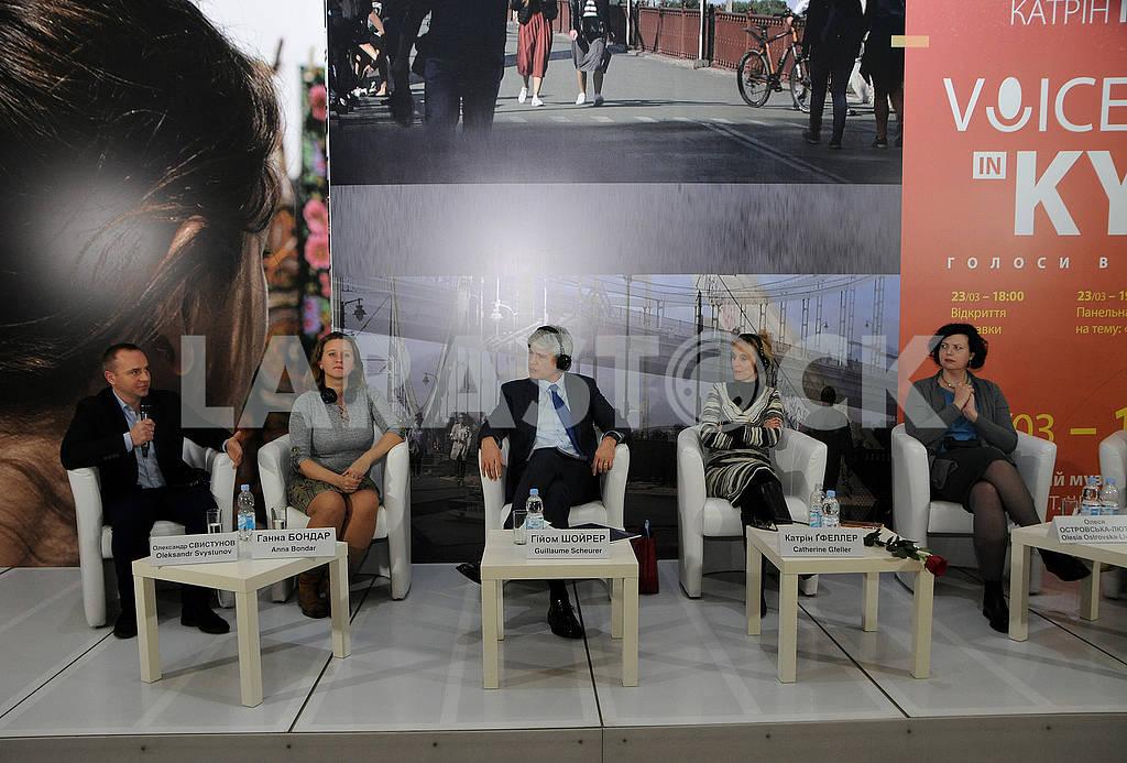 Участники круглого стола — Изображение 72793