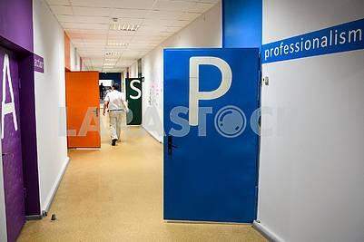 Офис платформы Prozorro